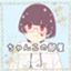 chanko_bamboo