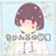 id:chanko_bamboo