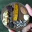 id:chocolate67