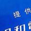 id:chokkaku