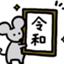 id:choochoo0814