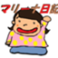 id:choshimarina