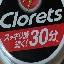 id:cloretsblack