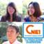 id:cne1-staffblog