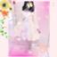 id:co_halu