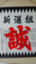 code-hiro0121