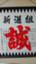 id:code-hiro0121