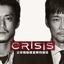 id:crisis0922b3