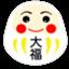 id:daifuku168