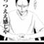 id:daikon-nanpa