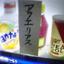 id:daisun