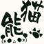 id:daxiong2mao1