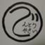 id:denntoyasai