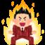 id:destroy_linux