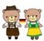 id:deutschlife