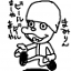 id:diekatze