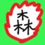id:do-butsunomori
