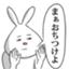 id:dokufuryou