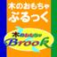 id:e-brook