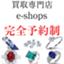 id:ee-shops