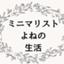 id:eruL2016