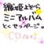 id:f-natu