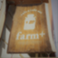id:farm-plus