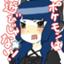 id:fate019