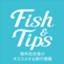id:fishatips