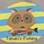 id:fishing_tanuki