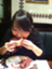 id:foodie-dorothy