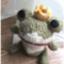 id:frogginner100