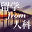 id:fromjinka