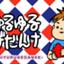 id:fu-ta-tsu