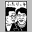 id:fucazume211
