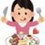 id:fuchigami_maki