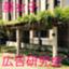 fuji_koken