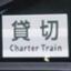 fujichu_muroto185