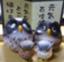 id:fuku-fukuro