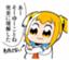 fukusen995