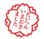 fukutouka