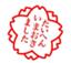 id:fukutouka