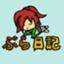 id:furesuburasut