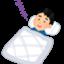 id:furu_shun