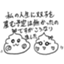 id:futagoya_umezintan