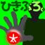 id:futo-c