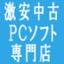 id:gekiyasu5632