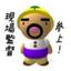 genbakantoku_OEC