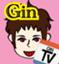 gin0612