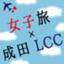 id:girlstripnrtLCC